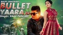 Raju Punjabi New Haryanvi Song 2018 Yaara Ka Bullet ¦ Bhupi Sangwan