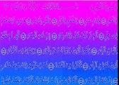 89 Surah Al-Fajr