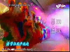 VIETSUB TAN DONG SONG LY BIET TAP 9
