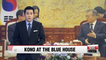 S. Korea and Japan agree to cooperate for successful summit with N. Korea