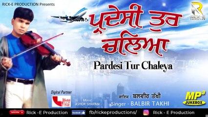 Pardesi Tur Chaleya (Jukebox) | Balbir Takhi | Latest Punjabi Songs 2018
