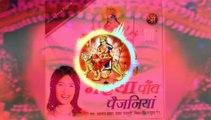 Chhum Chhum Chanana Baje Remix   Dance Mix   Maiyya Pav Paijaniya remix   Dj Faruq & Npk