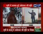 बिहार के नवादा में बी आर अम्बेडकर की मूर्ति तोड़ गई, यूपी के बदायूं में अंबेडकर मूर्ति को भगवा रंग दिया
