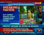 Protest outside EC office in Kolkata; road to Sec office barricaded