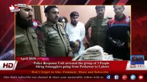 Police Response Unit arrested the group of 3 People   #drug #smugglers going from Peshawar to Lahore