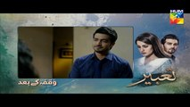 Tabeer Episode 8 in High Quality on HUM TV 10th April 2018 - Pakistani Drama Serials Online in HD - For more dramas visit (funskorner.com)