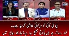 #PTI Ko Har Koi Join Kar Raha Hai.. Khud Say Arahay Hain Ya Koi Bhej Raha Hai
