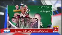 Rauf Klasra Plays The Clip Of Khawaja Asif In Which He Was Bashing On The Media, Journalists
