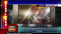 Raheel Sharif Dancing | Raheel Sharif Wedding Dance | Pakistan Army Dance | Ary News Headlines