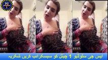 AAKHIYAN MILANWA GI TE KI DEVAIN GA - YouTube - video dailymotion
