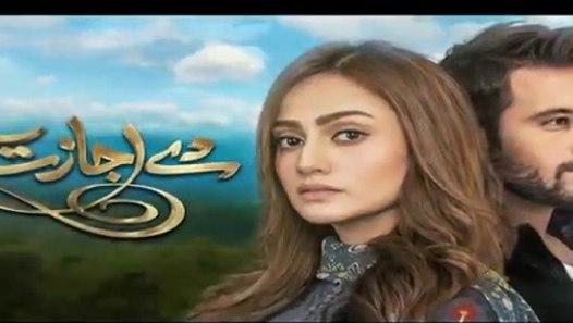De Ijazat Episode #28 HUM TV Drama 10 April 2018 ...