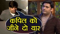 Kapil Sharma; Kiku Sharda REACTS on Kapil Sharma's controversy | FilmiBeat