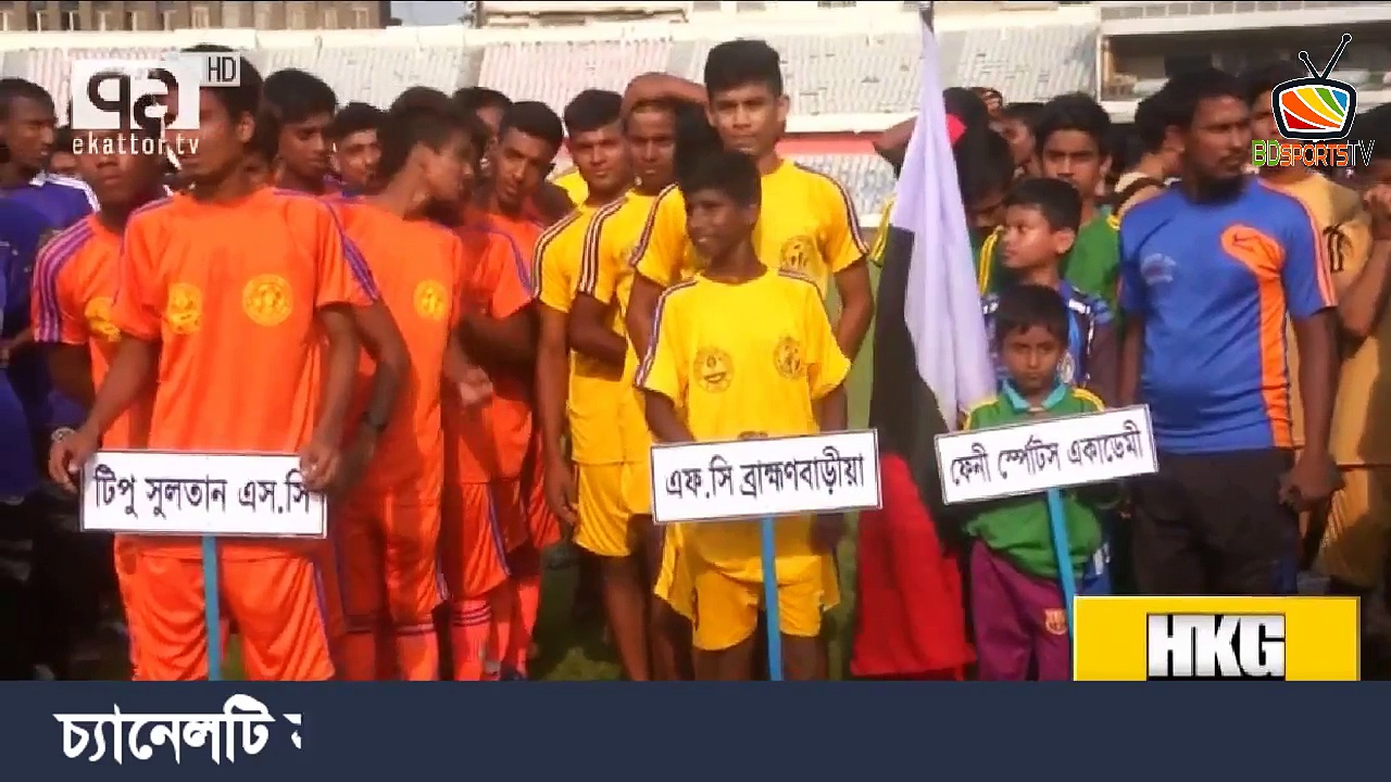 Sports News 11 April 2018 Bangladesh, Cricket.News  Update All Sports