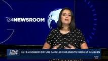 """Le film """"Sobibor"""" diffusé aux Parlements russe et israélien"""