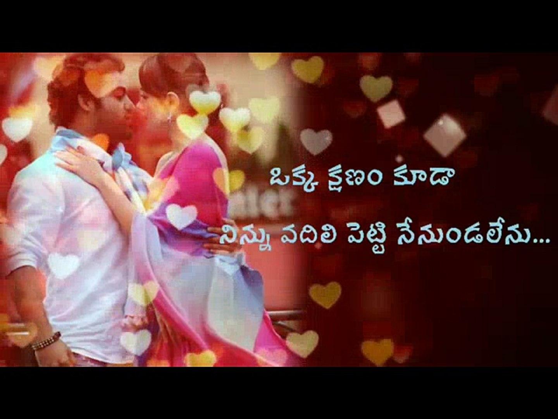 Telugu Emotional Status Heart Touching Whatsapp Status 2018