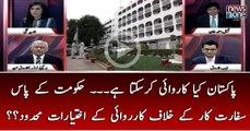 Pakistan Kiya Karwai Karsakta Hai... Hukumat Kay Pas Sifarat Kar Kay Khilaf Karwai Kay Ikhtiarat Mehdud??