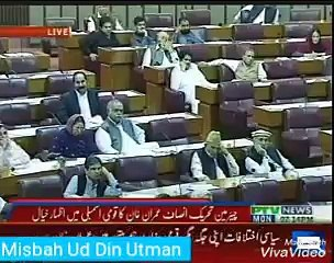 Imran Khan about The war of Aghanistan in National Assembly