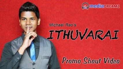 ITHUVARAI - Promo shout | Michael Rao | MediaDreamz