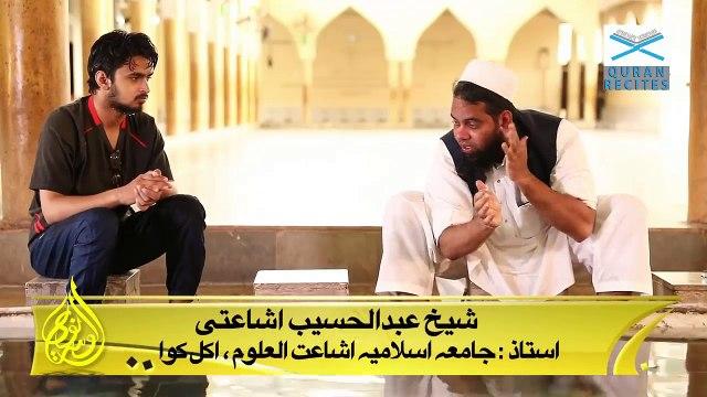 Wazu Ka Tariqa Video Download