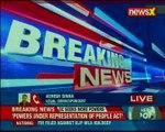 Nanak Shah Fakir: SC refuses urgent hearing of plea, released across nation tomorrow