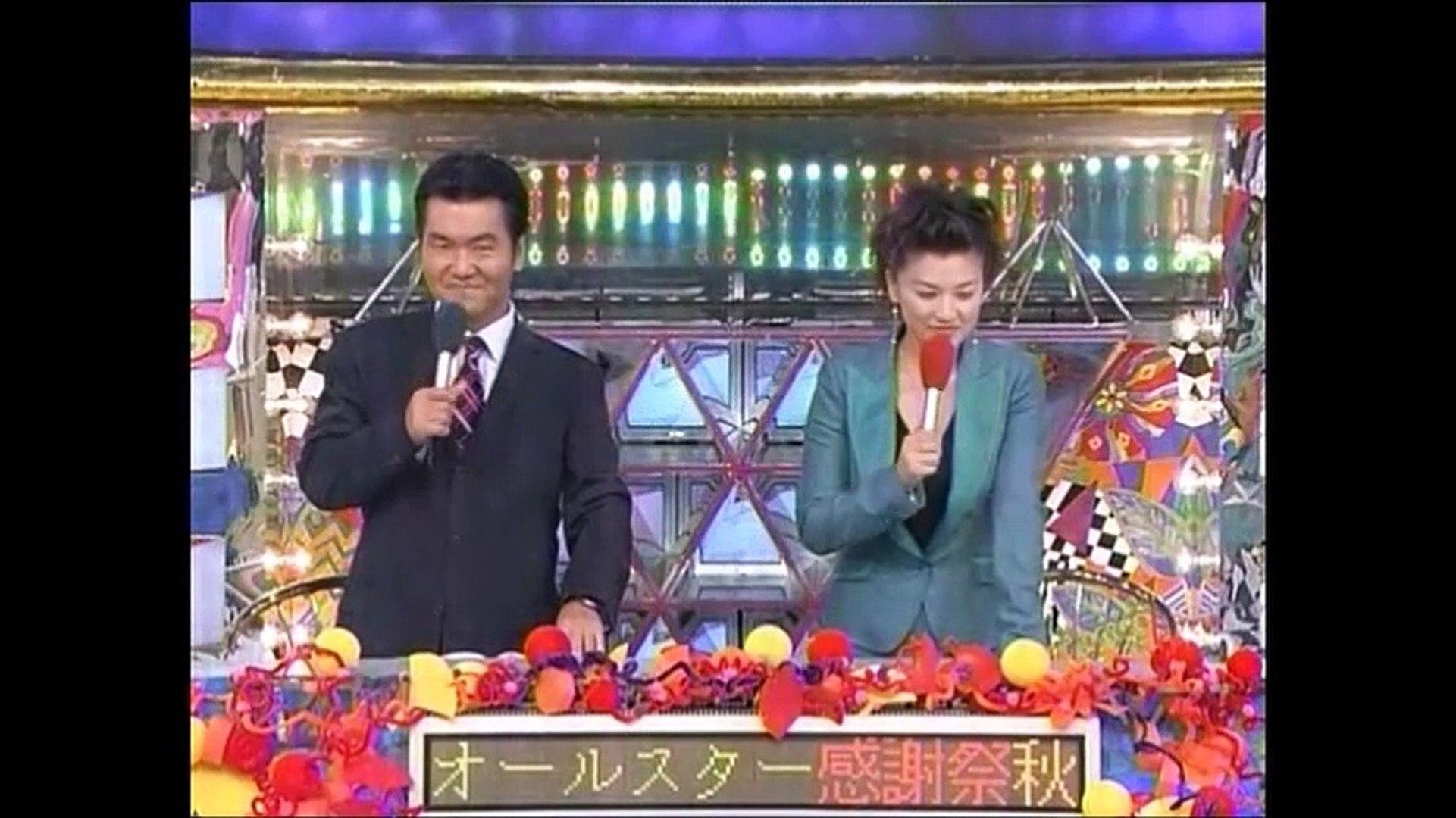 オールスター感謝祭'05秋11-11 - 動画 Dailymotion