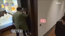 [It's Dangerous Outside]이불 밖은 위험해ep.02- The youngest of the youngest Kang Daniel and his brothers! 20180412