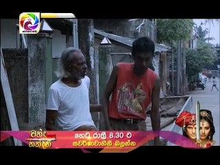 Sudu Anguru 12/04/2018 - 98
