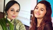Alia Bhatt's mother Soni Razdan REVEALS how Alia handles her STARDOM   FilmiBeat