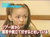 Don't wanna cry + インタビュー (2001/01/01) / 安室奈美恵 Namie Amuro 小室哲哉 Tetsuya Komuro