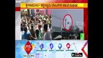 BJP Ticket Fight : Thippeswamy & Sriramulu Supporters Clash, Latti Charge On Supporters   ಸುದ್ದಿ ಟಿವಿ