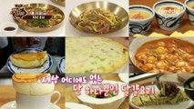 """""""키 165cm 달걀홀릭 김민경 특집!"""" [맛있는 녀석들 Tasty Guys] 165회 예고"""