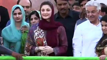 OMG! Slogan Against Nawaz Sharif in front of Maryam Nawaz | Teri Meri Aik Awaz Go Nawaz Go Nawaz