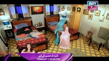Badnaam Episode 03 - on ARY Zindagi in High Quality 13th April 2018