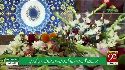 Shab-e-Miraj on 92 News - 13th April 2018