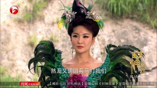 Tan Bang Phong Than Phan 2 Tap 54