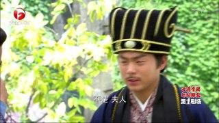 Tan Bang Phong Than Phan 2 Tap 56