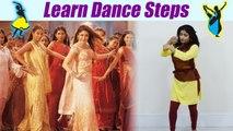 Dance Steps on Bole Chudiyan Bole Kangna | बोले चूड़ियाँ बोले कंगना पर सीखें डांस स्टेप्स | Boldsky