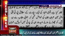 Imran Khan Latest Interview   Imran Khan Today   Ary News Headlines