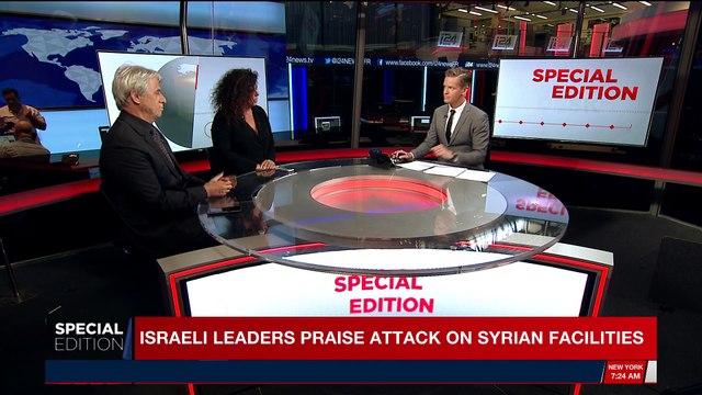 "SPECIAL EDITION | Israel: U.S. strikes on Syria ""justified"" | Saturday, April 14th 2018"