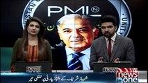 PMLN PRESIDENT, CM PUNJAB SHEHBAZ SHARIF ARRIVES KARACHI