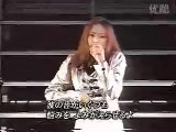 Body Feels EXIT ・ Chase the Chance (1995/12/27) / 安室奈美恵 Namie Amuro 小室哲哉 Tetsuya Komuro