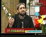 PUNJABI NAAT(Wichorey Dey Mian)QARI SHAHID MAHMOOD IN NOOR TV.BY Visaal/Best naat /2018 new naat /qari shahid mahmood naat /shakeel ashraf  chema naat/Noor sultan Naat/ best naat /owaise qadri naat/Farhan qadri naat /