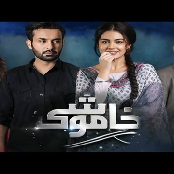 Khamoshi Episode #29 Promo HUM TV Drama