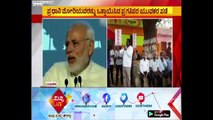 Opposition For Narendra Modi State Visit , Youth Campaign Started Against Modi | ಸುದ್ದಿ ಟಿವಿ