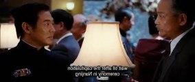 The Founding Of A Republic 2009  Jian guo da ye    eng subs   Pt 01