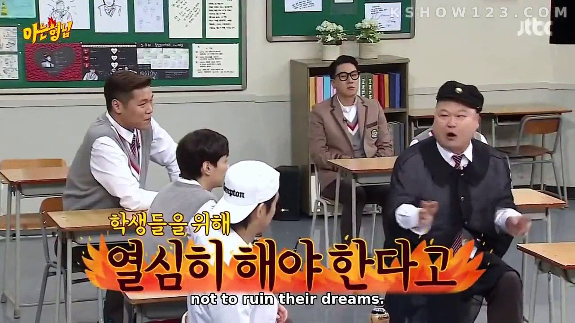 [1/2] Knowing Brother Episode 123 English Sub