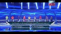 Telenor I-Champ - ARY Zindagi - 15th April 2018