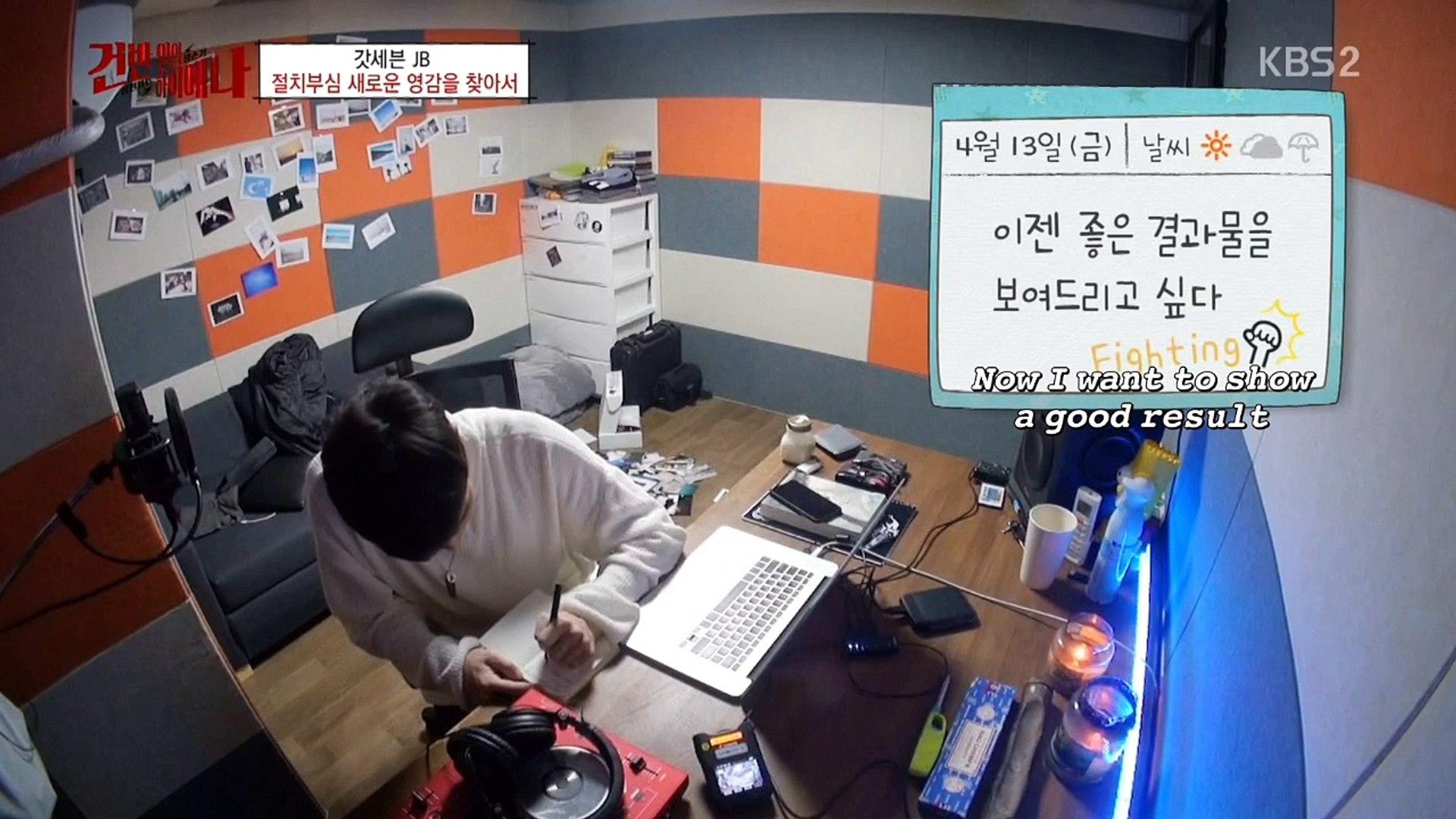 [ENG] 'Hyena On The Keyboard' GOT7 JB Cut  [2]
