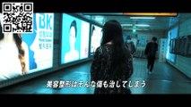 Ghost Mask: Scar teaser trailer - Takeshi Sone-directed Korean/Japanese movie