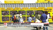 Memorials held nationwide for Sewol-ho ferry victims, marking fourth anniversary